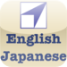 BidBox Vocabulary Trainer: English - Japanese