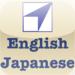 BidBox Vocabulary Trainer: English - Japanese